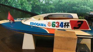 初心者の舟券購入に役立つコツを公開!江戸川競艇を当てる予想情報・データ