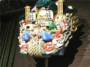 江戸川競艇場の巨大熊手