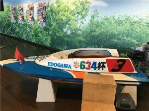 【江戸川競艇場】乗れて写真が取れる競艇ボート