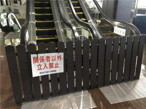 【江戸川競艇場】イベントがないと5階へは上がれない